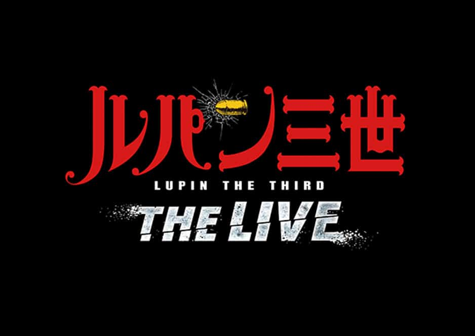 Lupin the Third: The Live for Universal Cool Japan 2020