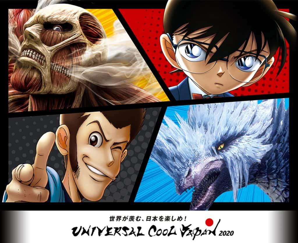 Universal Cool Japan 2020 Details