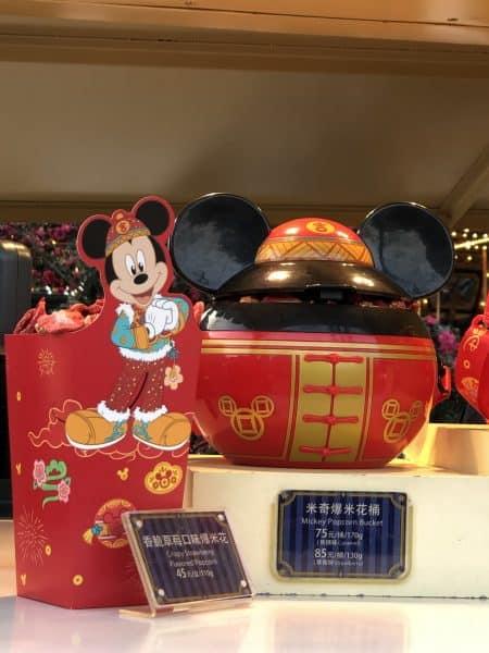 Chinese New Year 2020 Popcorn Bucket Shanghai Disneyland