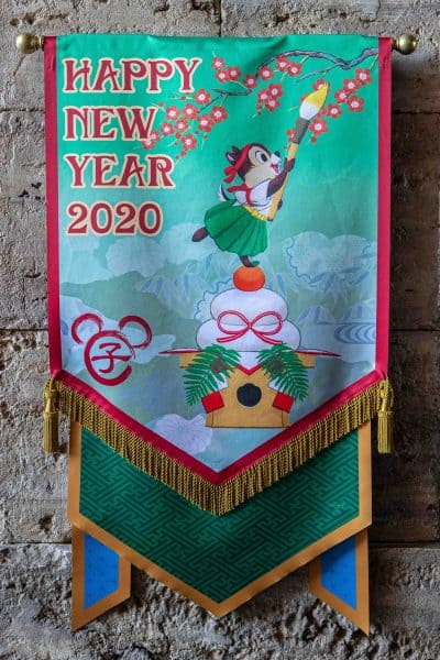 Chip New Years 2020 Banner.jpg