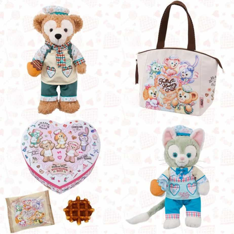 Duffy and Friends Heartwarming Days Merchandise 2020