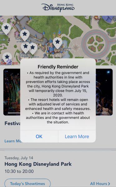 Hong Kong Disneyland Closure