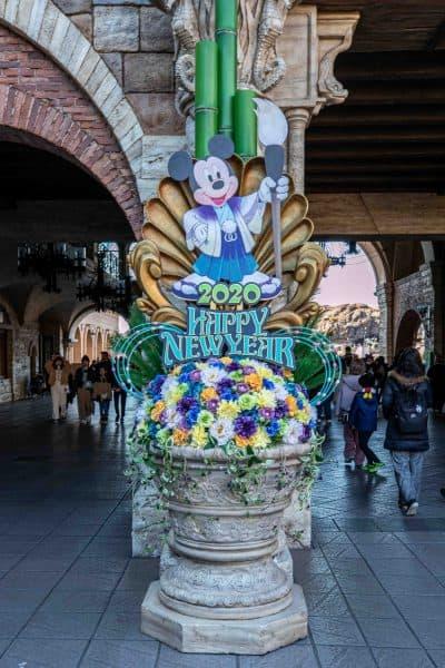 Mickey New Years 2020 Decoration Tokyo DisneySea