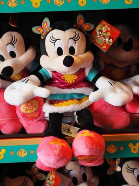 Minnie Mouse Plush Chinese New Year 2020 Shanghai Disneyland