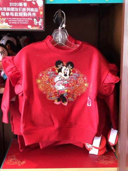 Minnie Mouse T-Shirt Chinese New Year 2020 Shanghai Disneyland