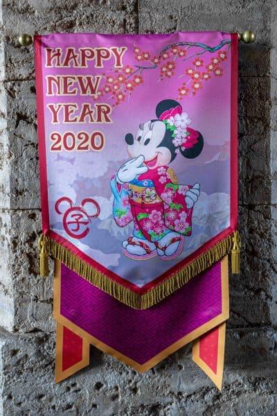 Minnie New Years 2020 Banner
