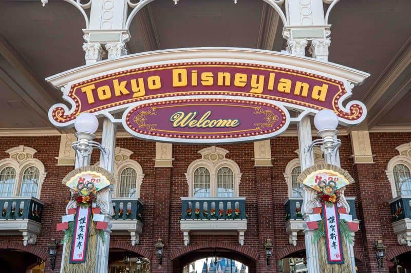 New Year's at Tokyo Disney Resort (Tokyo Disneyland 2020)