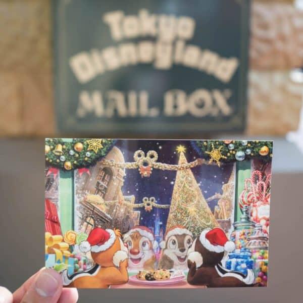 Postcard Tokyo Disneyland