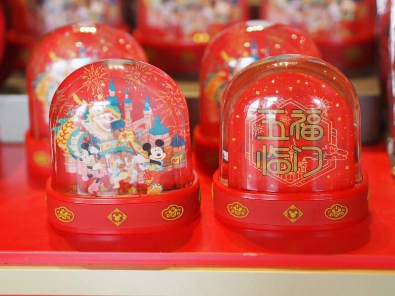 Shanghai Disneyland Chinese New Year 2020 Dome