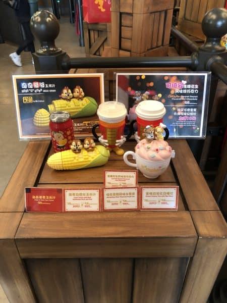 Shanghai Disneyland Chinese New Year 2020 Souvenir Cups
