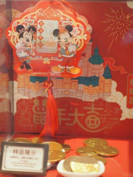 Sweets Chinese New Year 2020 Shanghai Disneyland