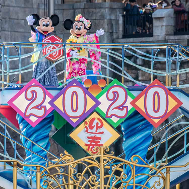 New Year's at Tokyo Disney Resort (2020)