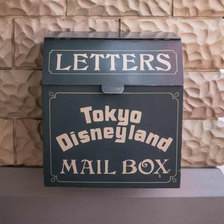 The Best Souvenir from Tokyo Disneyland