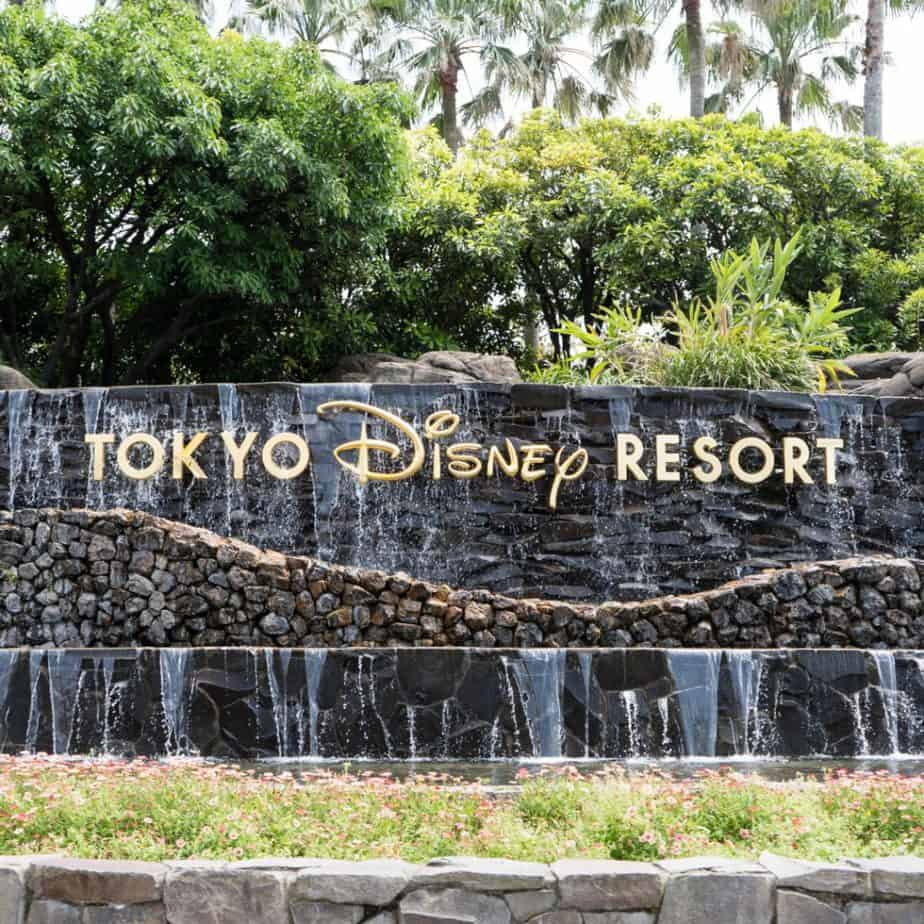 Tokyo Disney Resort & Hotels Closure Extended to April 20, 2020 – Beauty and the Beast Expansion Delayed
