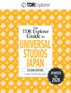 TDR Explorer Guide to Universal Studios Japan (2020)
