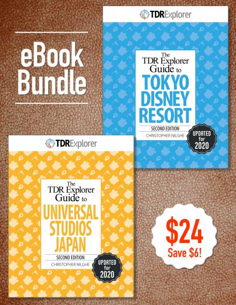 TDR Explorer Travel Guide Bundle