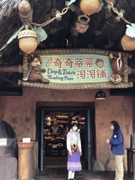 Chip n Dale Trading Post Shanghai Disneyland