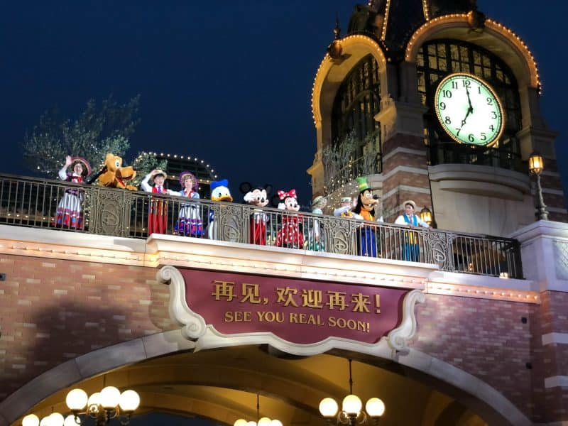 Good Night from Shanghai Disneyland