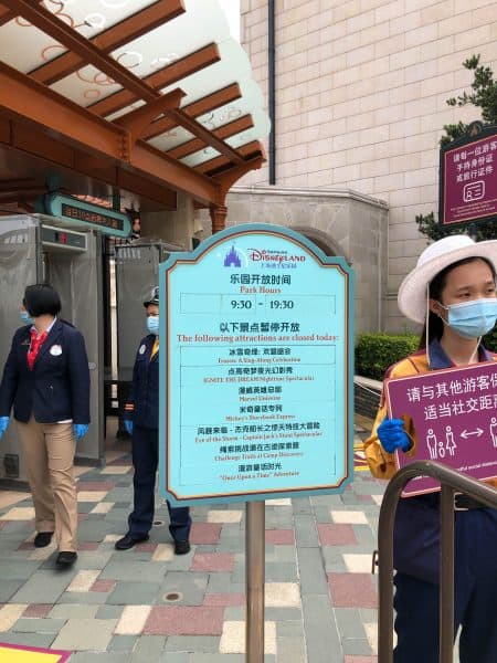 Shanghai Disneyland Closed Attractions