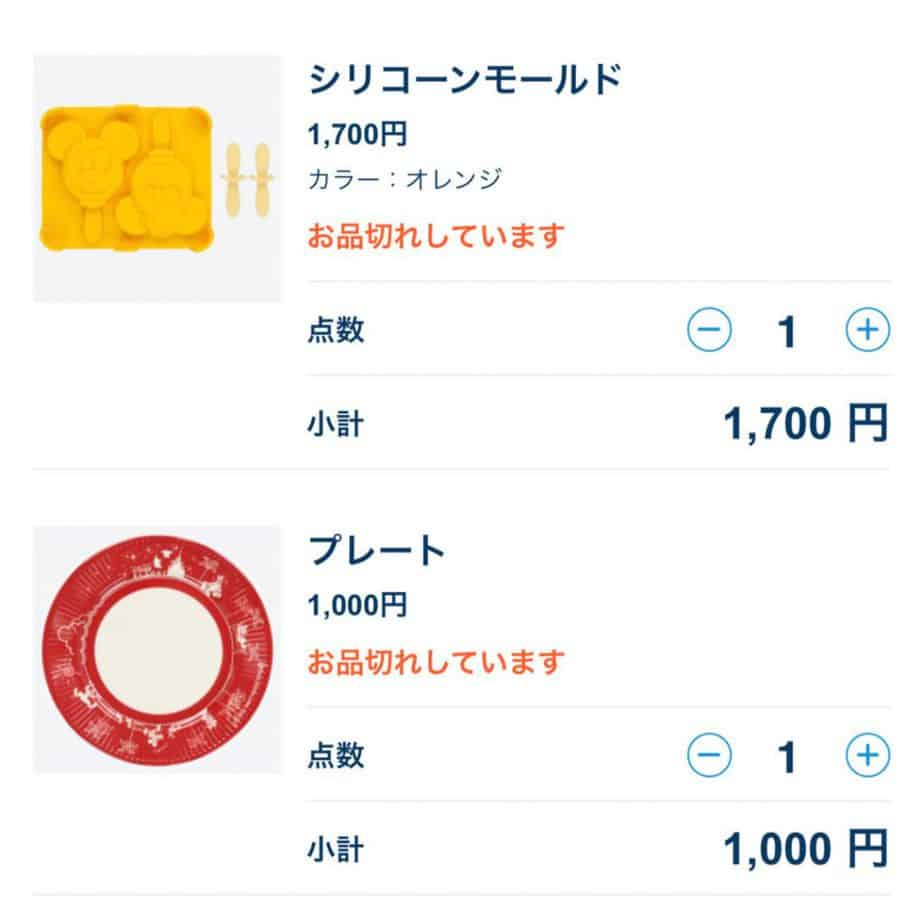 Tokyo Disney Resort merchandise sells out online almost instantly