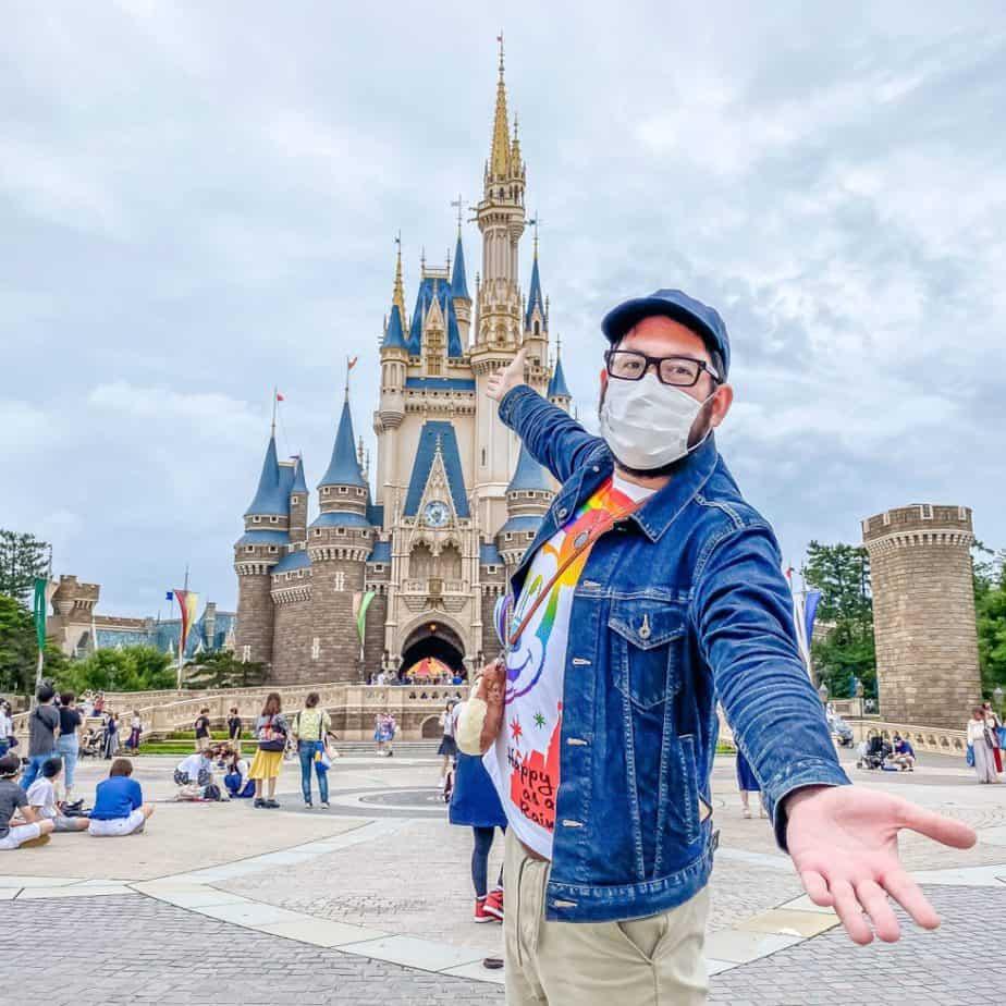 Tokyo Disneyland Reopening