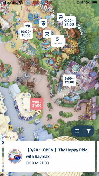 Beauty and the Beast TDR App Soft Open