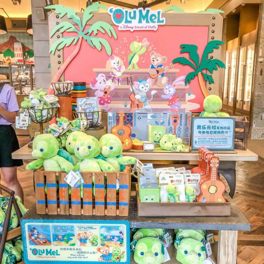 'Olu Mel Merchandise at Shanghai Disneyland