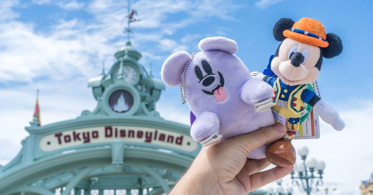 Halloween Tokyo 2020 Tokyo Disneyland Halloween 2020 Merchandise • TDR Explorer