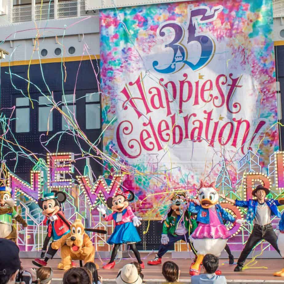 """Hello, New York!"" & Other Entertainment Closes Permanently at Tokyo Disney Resort"