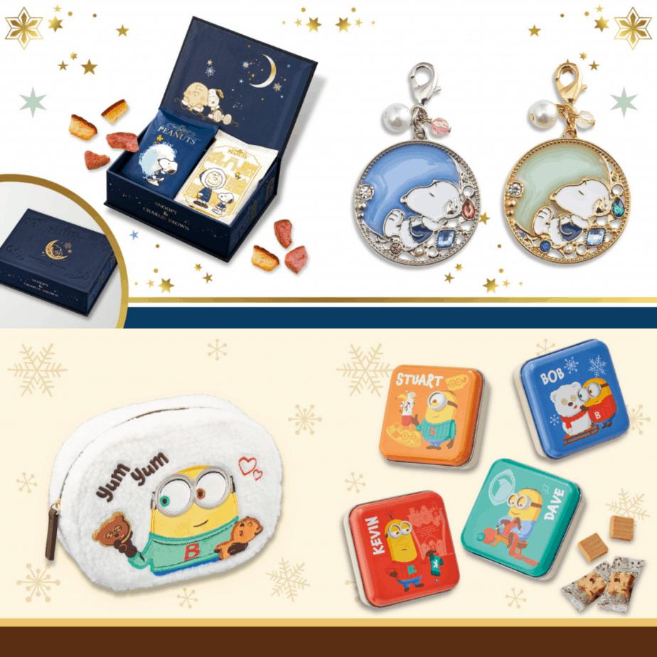 Universal Studios Japan Christmas & Winter Merchandise 2020