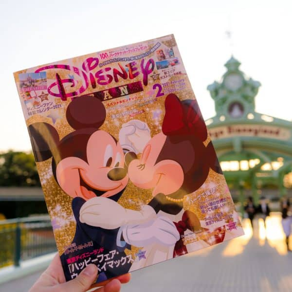 Disney Fan Magazine February 2021