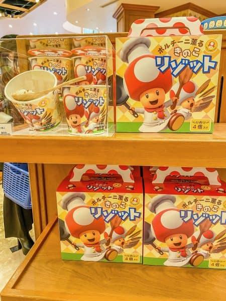 Super Nintendo World Rissotto