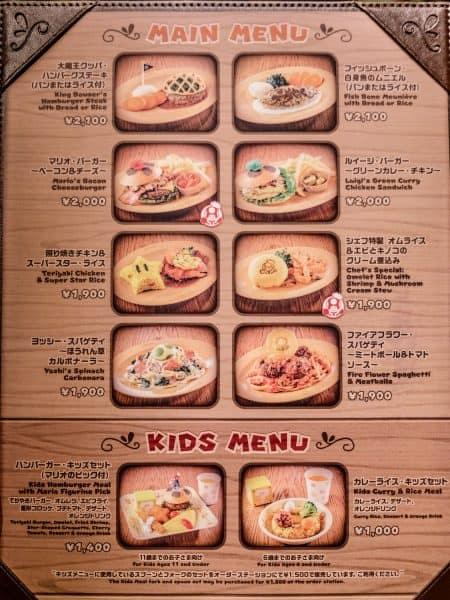 Kinnoio's Cafe Menu