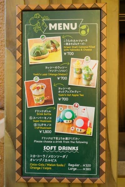 Yoshi's Snack Island Menu