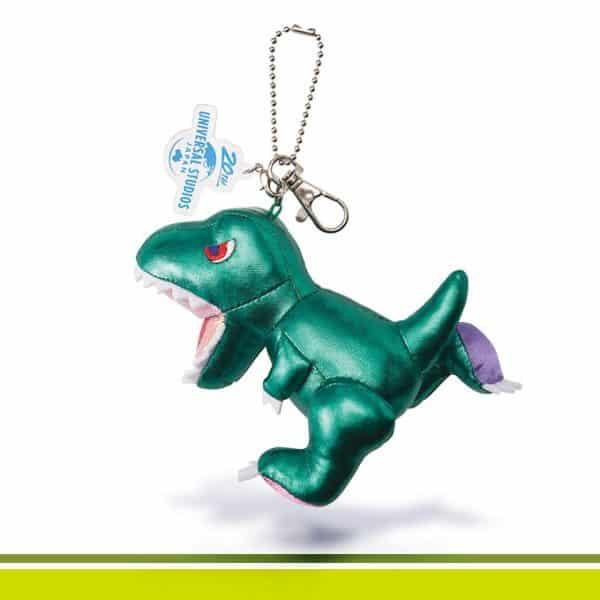 Jurassic Park Plush Keychain