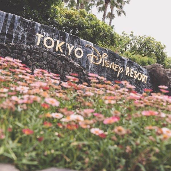 Tokyo Disney Resort Sign