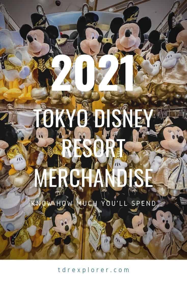 Tokyo Disneyland Merchandise 2021