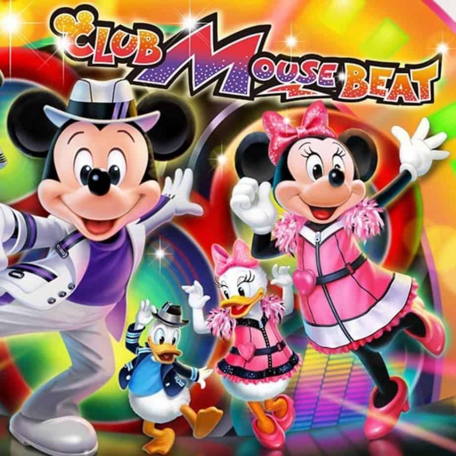 Club Mouse Beat at Tokyo Disneyland