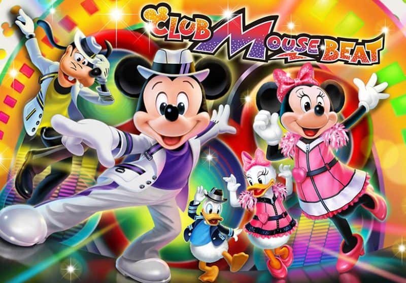 Club Mouse Beat