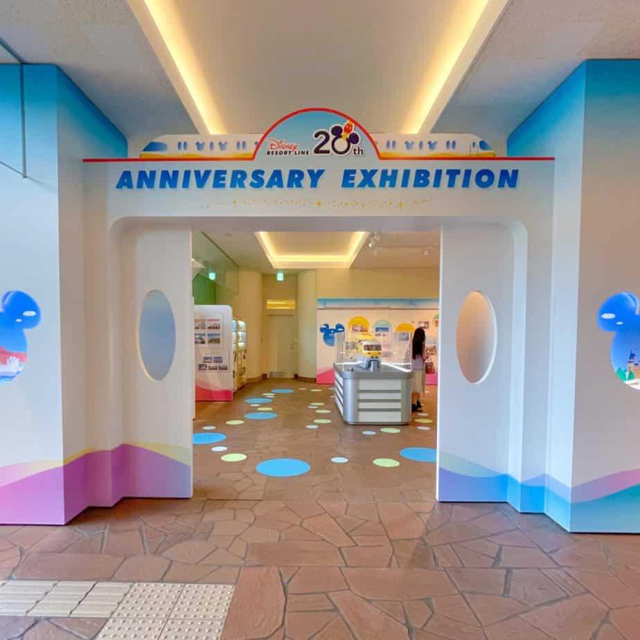 Tokyo Disney Resort Line 20th Anniversary Exhibition