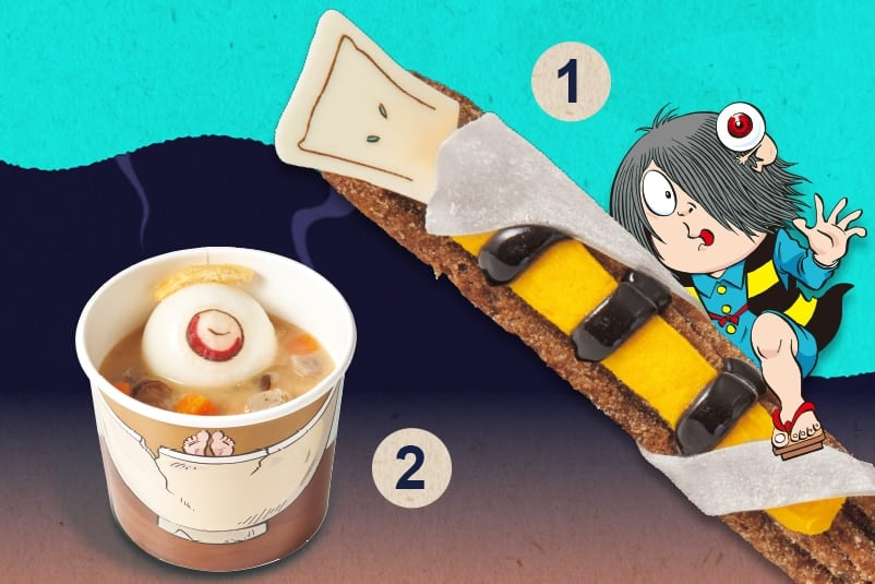 Gegege no Kitaro Food