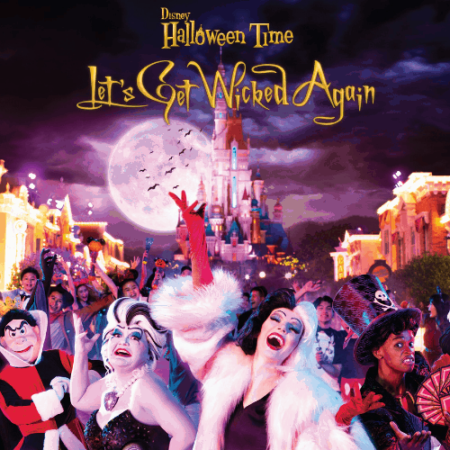 Hong Kong Disneyland Halloween Guide 2021