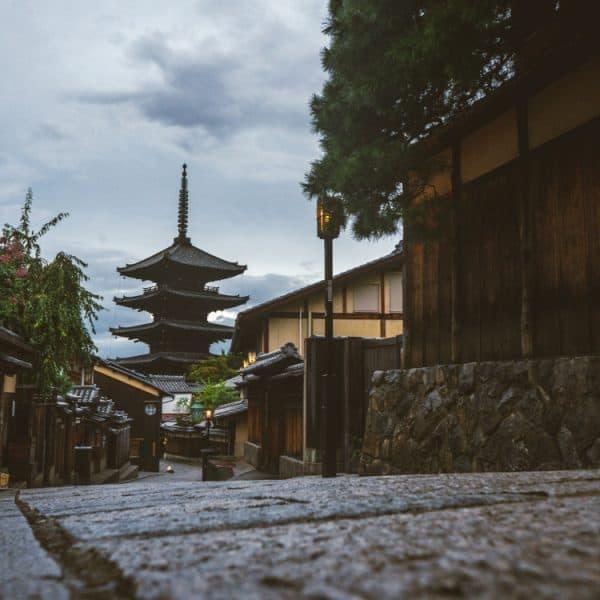Yasaka-no-to Pagoda Kyoto Japan