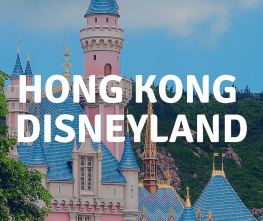 Plan your vacation to Hong Kong Disneyland with this updated trip planning guide
