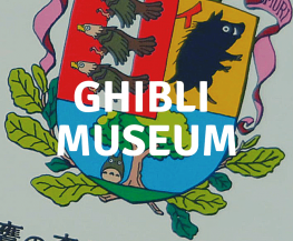 How to buy Ghibli Museum Tickets in Tokyo