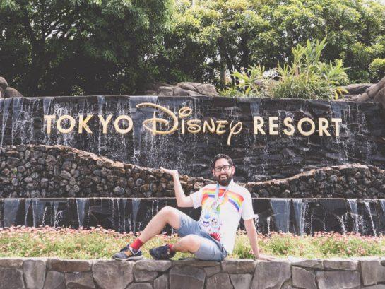 TDRExplorer Tokyo Disney Resort Sign