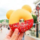 Hong Kong Disneyland Winnie The Pooh Donut