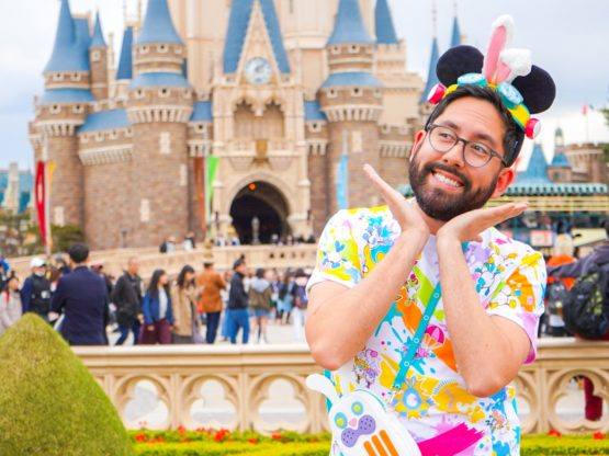 TDRExplorer Tokyo Disneyland