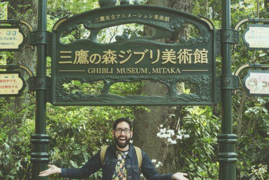 TDRExplorer Ghibli Museum